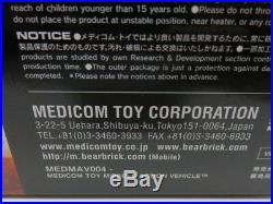 Blade Runner MAV Police Spinner withBlu-ray Set Medicom Toy COLLECTOR'S BOX