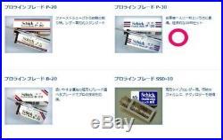 Schick Proline Blade 30 blades × 10 set 300 pcs P-30 Free Shipping