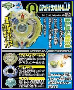 TAKARA TOMY BEYBLADE BURST B-61 Random Booster Vol. 4 CONFIRMED Full Set OF 8 pcs