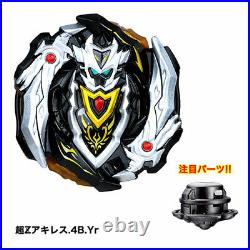 TAKARA TOMY Bey blade Burst B 00 Legend star set COROCORO 20th Limited Unopened