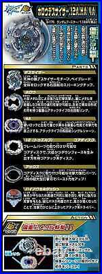 Takara Tomy Beyblade BURST B-176 Random Booster Vol. 23 B176 full set of 8